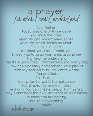 prayer for understanding